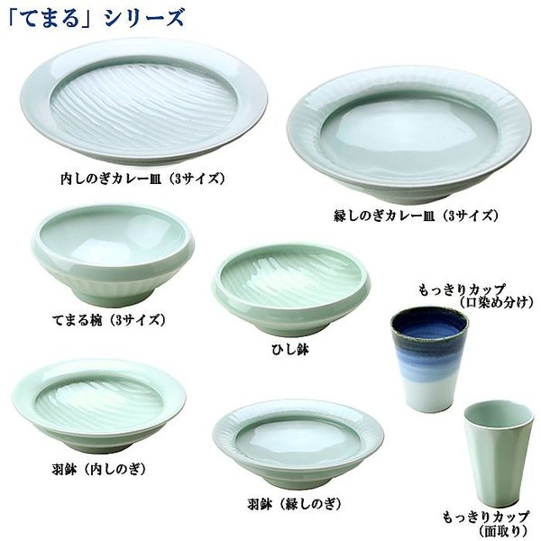 ( 陶來 / てまるの器 ) ユニバーサル食器 てまる椀 ( 小 ) ユニバーサル 介護 子供 食器 陶器 hi-select 05