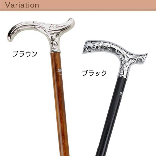 ( ドイツ製ガストロック / つえ ステッキ ) 高級木製杖 シルバーエレガンス 高級ステッキ 一本杖 おしゃれ 高齢者 シニア プレゼント ギフト 敬老の日 hi-select 02