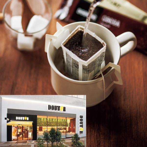( ドトールコーヒー ) インスタントスティックセット 21本 お菓子 プレゼント お返し ギフト|hi-select|02