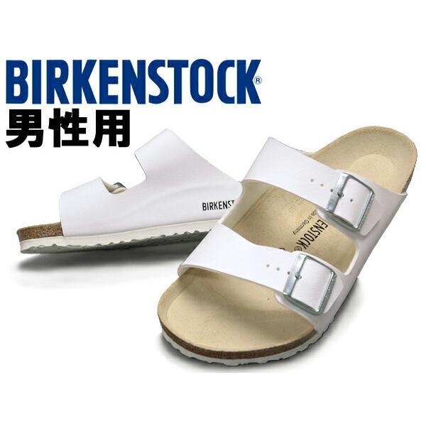 ビルケンシュトック サンダル メンズ 01-10820002|hi-style