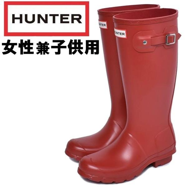 ハンター レディース キッズ&ジュニア レインブーツ オリジナル キッズ HUNTER 01-12477999