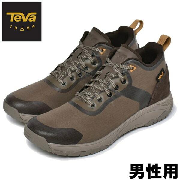 テバ メンズ スニーカー ゲートウェイ ミッド TEVA 01-15070701