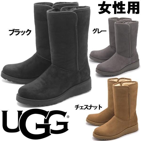 UGG アグ レディース ムートンブーツ アミ 1262-0199