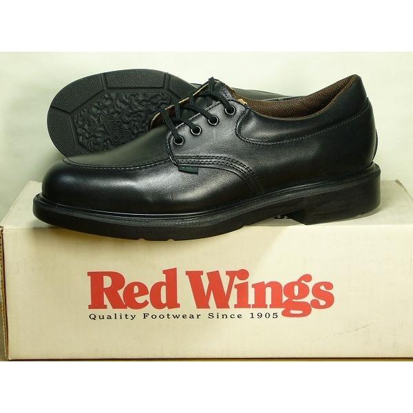 REDWING レッドウィング ブーツ ポストマン 107 メンズ 黒 85300037|hi-style