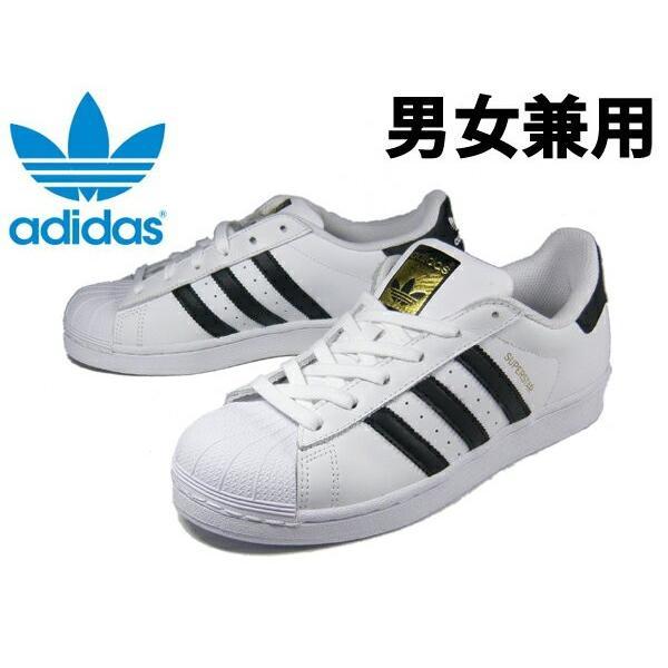 訳あり品 アディダス スーパースター 23.5cm ホワイト×ブラック C77124S 男性用兼女性用 adidas SUPER STAR FOUN DATION (ad231)