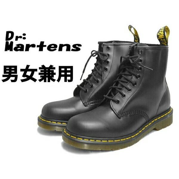 訳あり品 ドクターマーチン 8アイブーツ 1460 8ホールブーツ 25.0cm UK6.0  ブラック R11822006 男性用兼女性用 DR.MARTENS 8EYE BOOT 1460 (dm398)