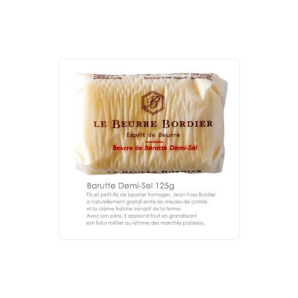有塩バター ボルディエ氏手作りフレッシュ有塩バター 冷蔵空輸品 ジャンイヴボルディエ 125g フランス ブルターニュ産 hi-syokuzaishitsu