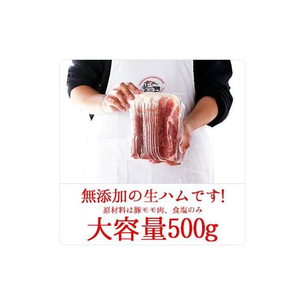 生ハム 進化する 切り落とし 本場イタリア産 プロシュート 食品添加物を一切使用しない自然食材 100g当たり396円 hi-syokuzaishitsu 04