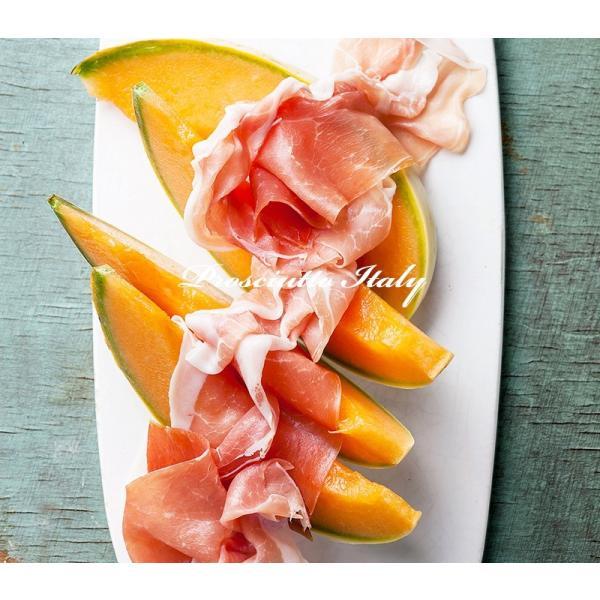 生ハム 進化する 切り落とし 本場イタリア産 プロシュート 食品添加物を一切使用しない自然食材 100g当たり396円 hi-syokuzaishitsu 05