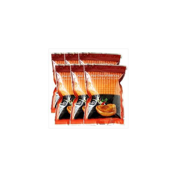 フォアグラ 最安値に挑戦 ハンガリー産 フォアグラ オア ポーション6パックセット(業務用) 45〜55g×20枚入/6パック