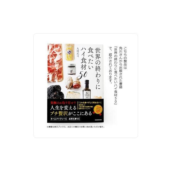 マリチャ・ネーロ・ディ・サラワク 胡椒 ノンナアンドシディ 90g イタリア産|hi-syokuzaishitsu|03