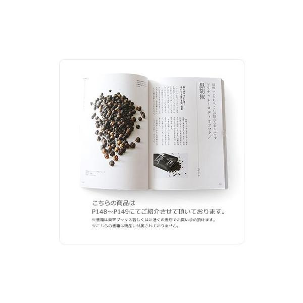 マリチャ・ネーロ・ディ・サラワク 胡椒 ノンナアンドシディ 90g イタリア産|hi-syokuzaishitsu|04