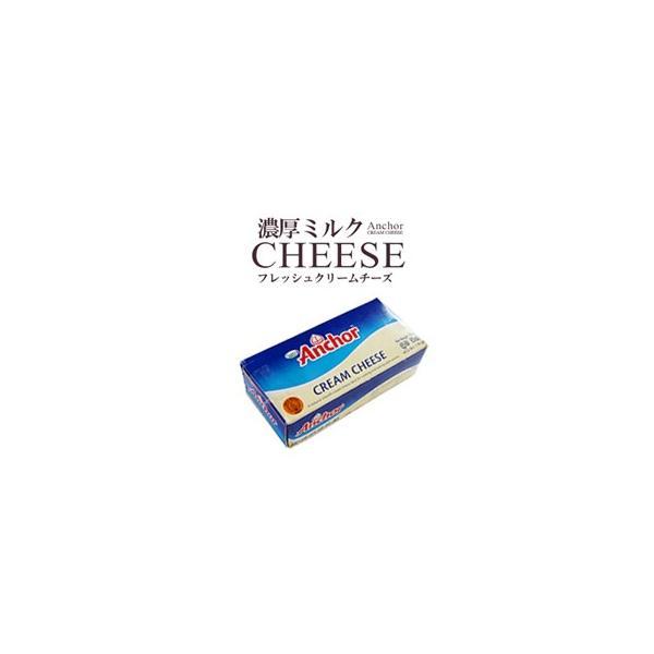 クリームチーズ  業務用 取り寄せ ニュージーランド産 アンカー 1kg|hi-syokuzaishitsu