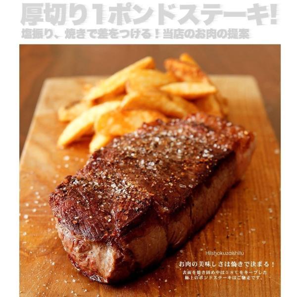 牛肉 ステーキ 肉 1ポンドステーキ  トップサーロイン ランプ ホルモン剤などを一切使用しないナチュラル ビーフ 極厚切り 約450g  ニュージーランド産|hi-syokuzaishitsu|10