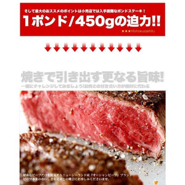牛肉 ステーキ 肉 1ポンドステーキ  トップサーロイン ランプ ホルモン剤などを一切使用しないナチュラル ビーフ 極厚切り 約450g  ニュージーランド産|hi-syokuzaishitsu|06