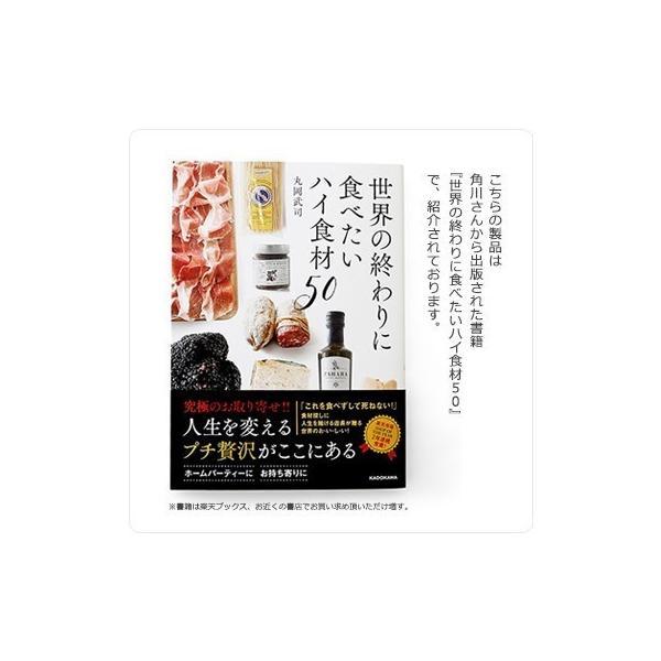 牛肉 ステーキ 肉 1ポンドステーキ  トップサーロイン ランプ ホルモン剤などを一切使用しないナチュラル ビーフ 極厚切り 約450g  ニュージーランド産|hi-syokuzaishitsu|08