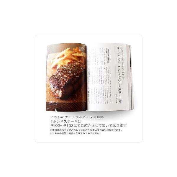 牛肉 ステーキ 肉 1ポンドステーキ  トップサーロイン ランプ ホルモン剤などを一切使用しないナチュラル ビーフ 極厚切り 約450g  ニュージーランド産|hi-syokuzaishitsu|09