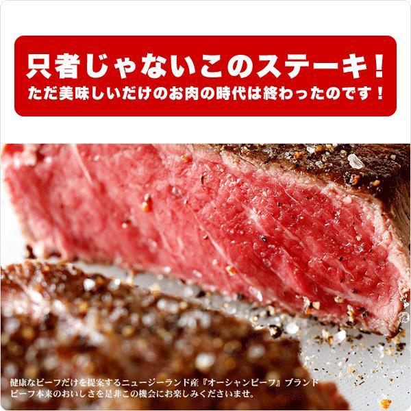 ステーキ 牛肉 1ポンドステーキ  トップ サーロイン ホルモン剤などを一切使用しないナチュラル ビーフ 約450g ニュージーランド産|hi-syokuzaishitsu|02