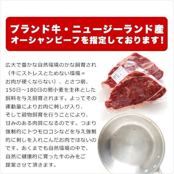 ステーキ 牛肉 1ポンドステーキ  トップ サーロイン ホルモン剤などを一切使用しないナチュラル ビーフ 約450g ニュージーランド産|hi-syokuzaishitsu|03