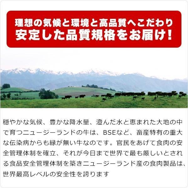 ステーキ 牛肉 1ポンドステーキ  トップ サーロイン ホルモン剤などを一切使用しないナチュラル ビーフ 約450g ニュージーランド産|hi-syokuzaishitsu|04