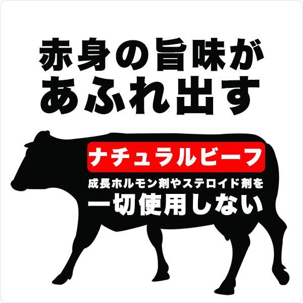 ステーキ 牛肉 1ポンドステーキ  トップ サーロイン ホルモン剤などを一切使用しないナチュラル ビーフ 約450g ニュージーランド産|hi-syokuzaishitsu|05