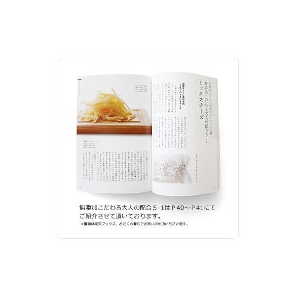 チーズ 無添加 とろけるチーズ 業務用 セルロース不使用 ゴーダ 50%+サムソー 50%の贅沢配合  こだわる大人のとろける配合 1kg シュレッドチーズ|hi-syokuzaishitsu|07