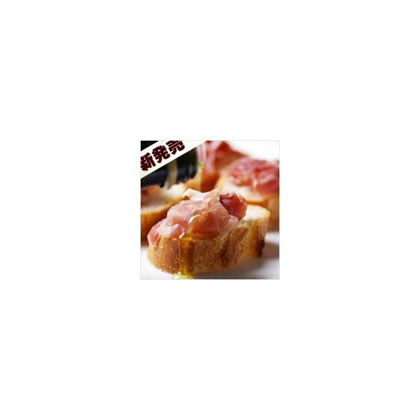 国産 生ハム 切り落とし 250g レストラン|hi-syokuzaishitsu