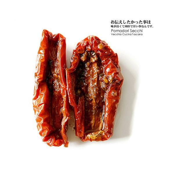 トスカーナ産/カーザ ロンバルディー社製:珍しい冷蔵品 フレッシュドライトマト香草オイル漬け 200g land 冷蔵/冷凍可 D+0 量目とパッケージが一部変更。|hi-syokuzaishitsu