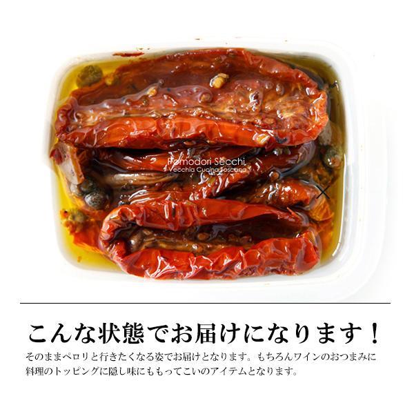 トスカーナ産/カーザ ロンバルディー社製:珍しい冷蔵品 フレッシュドライトマト香草オイル漬け 200g land 冷蔵/冷凍可 D+0 量目とパッケージが一部変更。|hi-syokuzaishitsu|03