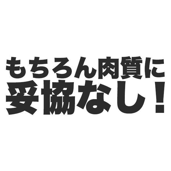 牛肉  角切り ステーキ  オーシャンビーフ サイコロステーキ 大容量500g   ランプ ナチュラルビーフ100% ジューシーな赤身  hi-syokuzaishitsu 02