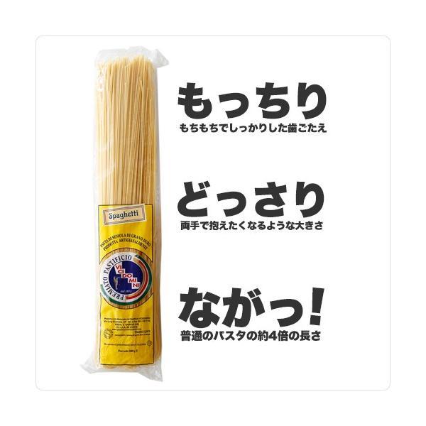 パスティフィーチョ ヴィチドーミニ 2mm 1kg パスタスパゲッテーニ ロングパスタ|hi-syokuzaishitsu|02