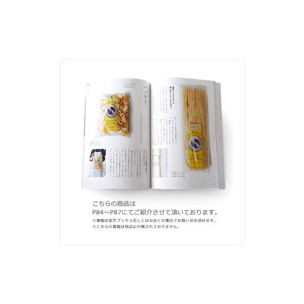パスティフィーチョ ヴィチドーミニ 2mm 1kg パスタスパゲッテーニ ロングパスタ|hi-syokuzaishitsu|09