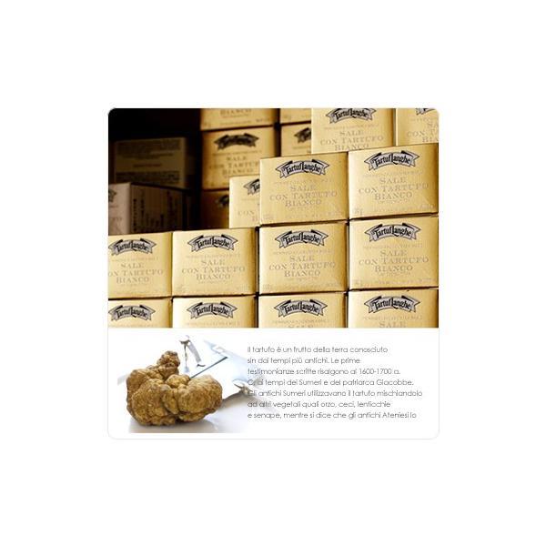白トリュフ塩 タートフランゲ社製 イタリア 最高級 アルバ産 白トリュフ塩 白トリュフソルト 100g 食塩 エキストラファインソルト使用|hi-syokuzaishitsu|02