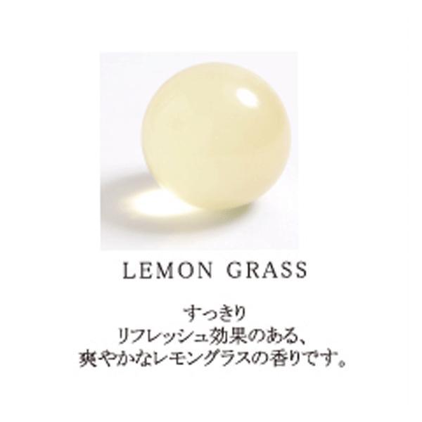 ひあるん玉せっけん クリスタルレモングラス|hiarundama-store