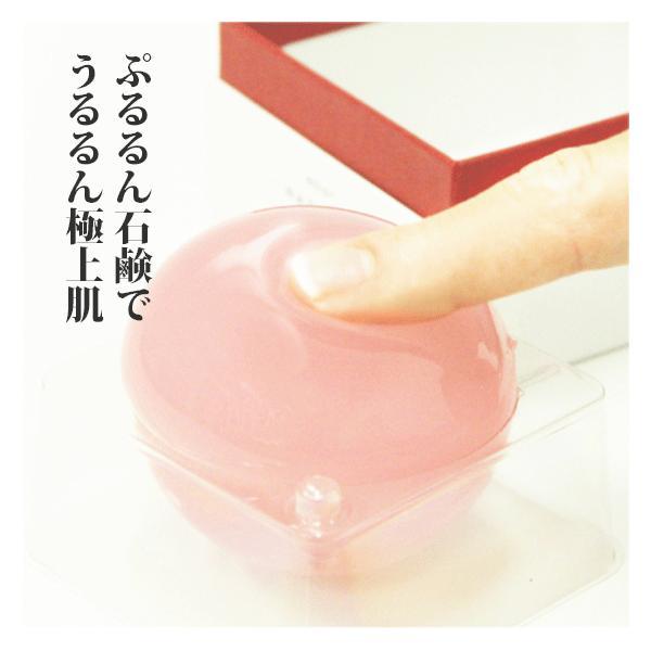 ひあるん玉せっけん クリスタルレモングラス|hiarundama-store|02