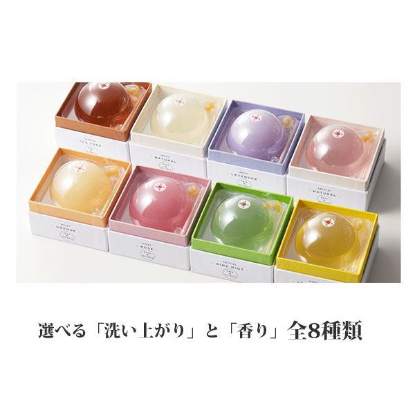 ひあるん玉せっけん クリスタルレモングラス|hiarundama-store|05