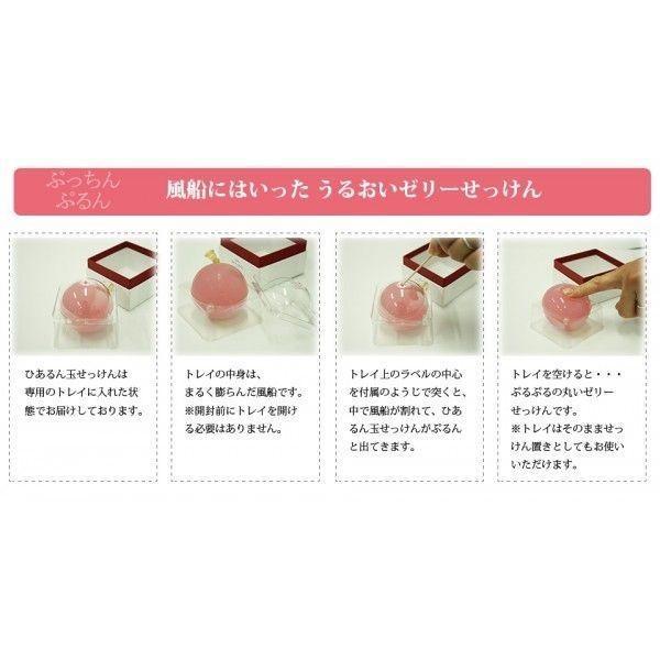 ひあるん玉せっけん クリスタルレモングラス|hiarundama-store|06