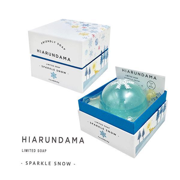 ひあるん玉せっけん スパークルスノー|hiarundama-store
