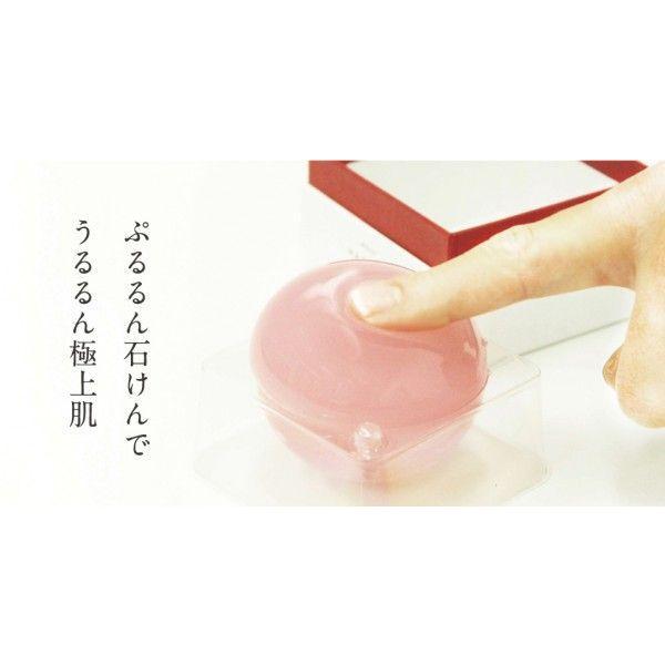 ひあるん玉せっけん モイストローズ|hiarundama-store|03