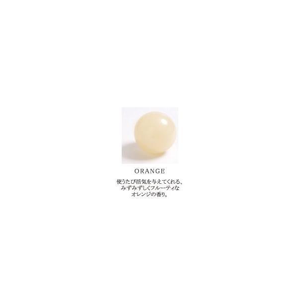ひあるん玉せっけん モイストオレンジ|hiarundama-store