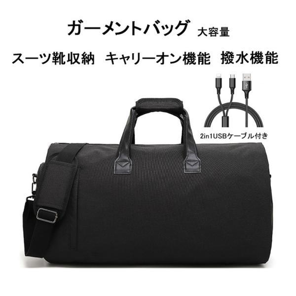 HIBARI ガーメントバッグ スーツ収納 靴収納 防水 キャリーオン 出張 旅行 結婚式 コンパクト 大容量 ジム用 耐久性 機能性抜群 シンプル 持ち運び便利|hibari