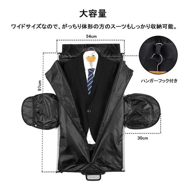 HIBARI ガーメントバッグ スーツ収納 靴収納 防水 キャリーオン 出張 旅行 結婚式 コンパクト 大容量 ジム用 耐久性 機能性抜群 シンプル 持ち運び便利|hibari|03