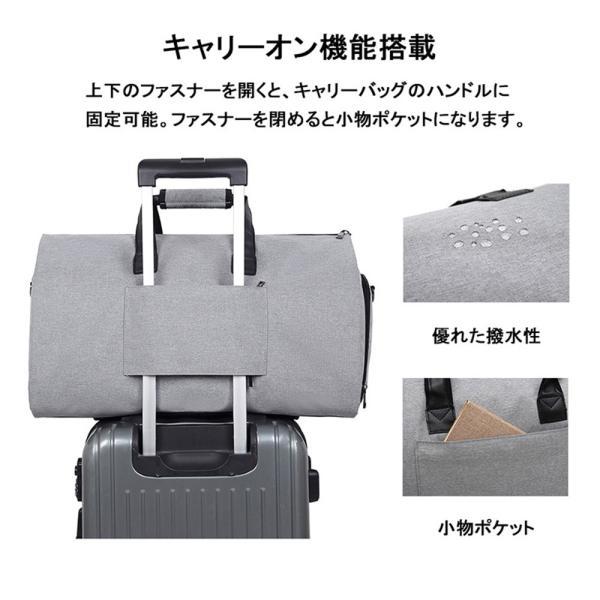 HIBARI ガーメントバッグ スーツ収納 靴収納 防水 キャリーオン 出張 旅行 結婚式 コンパクト 大容量 ジム用 耐久性 機能性抜群 シンプル 持ち運び便利|hibari|05