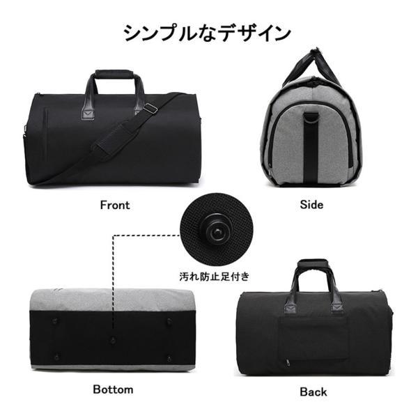 HIBARI ガーメントバッグ スーツ収納 靴収納 防水 キャリーオン 出張 旅行 結婚式 コンパクト 大容量 ジム用 耐久性 機能性抜群 シンプル 持ち運び便利|hibari|08