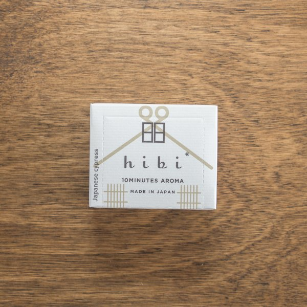 ラージボックス ひのき/専用マット付|hibi-aroma