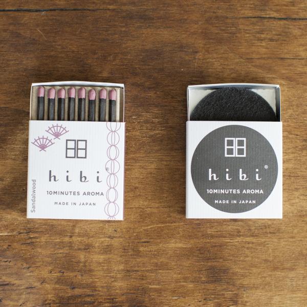 レギュラーボックス 白檀(専用マット付)|hibi-aroma