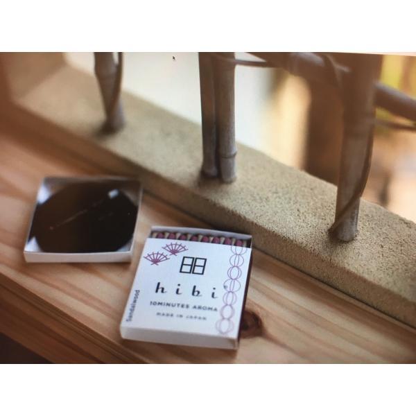 レギュラーボックス 白檀(専用マット付)|hibi-aroma|03