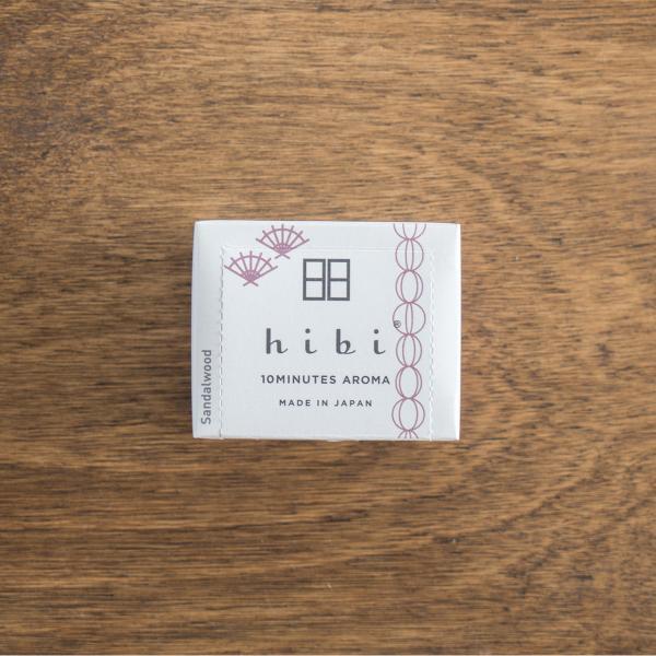 ラージボックス 白檀/専用マット付|hibi-aroma