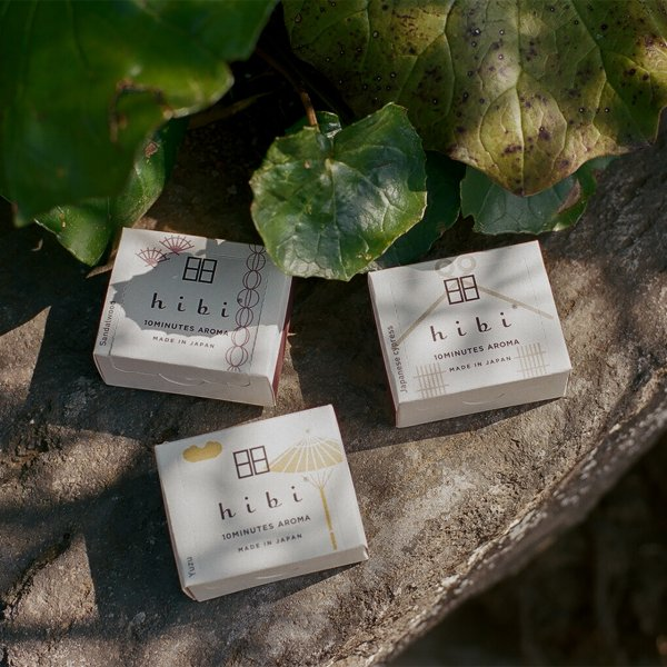 ラージボックス 白檀/専用マット付|hibi-aroma|06