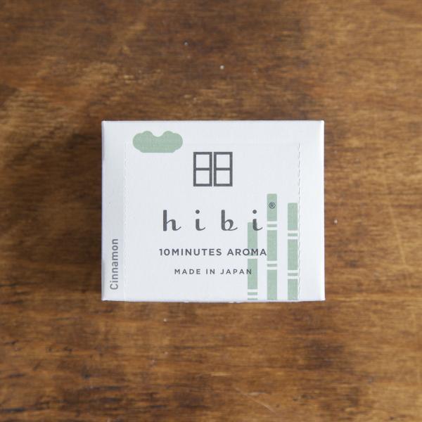 ラージボックス 桂皮(シナモン)/専用マット付|hibi-aroma